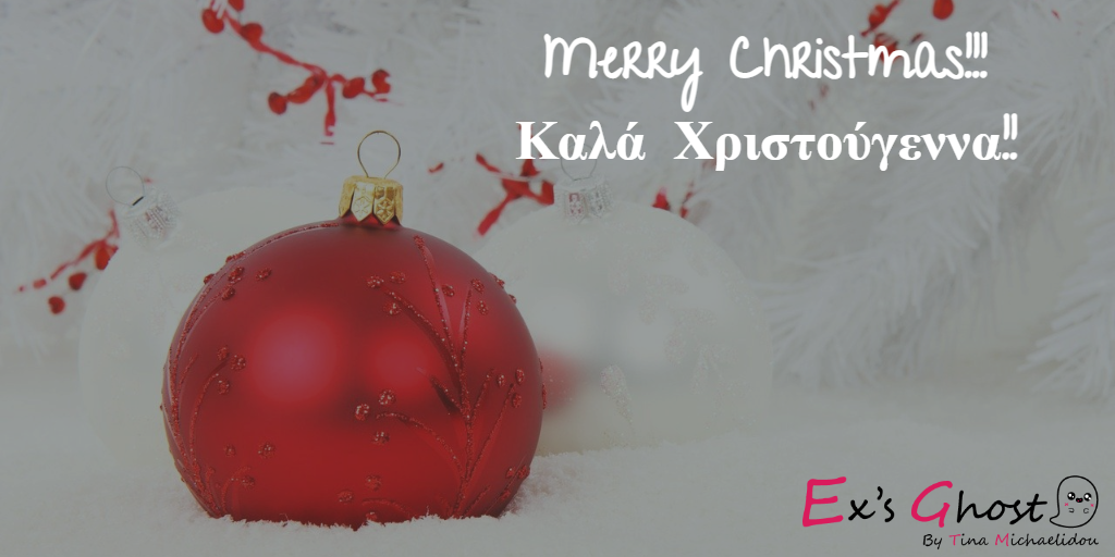 Χριστούγεννα : Γιορτή Αγάπης!